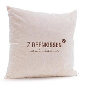 Produktebeispiel_ZirbenKissen_natur_40x40cm